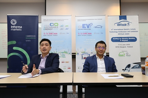 งาน Electric Vehicle Asia and iEVTech 2020